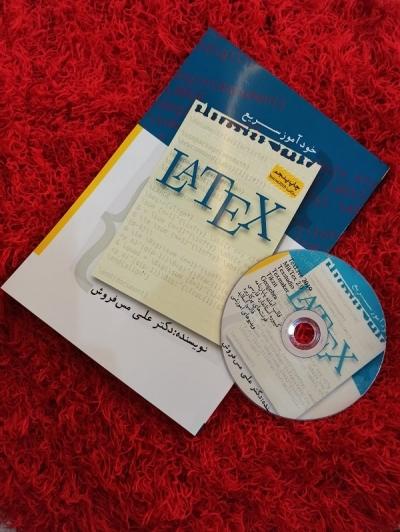 خودآموز سریع لاتکس LaTex- چاپ ششم